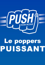 PUSH INCENSE - Le poppers puissant